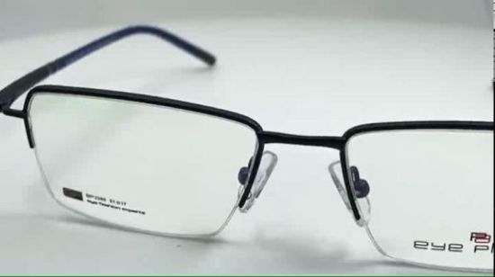 0125ca6680 China Hight Quality Super Light Metal Full Frame Tr90 Temple Eyeglasses - China  Eyeglasses