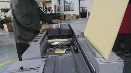 China 460mm Front Price Wireless Binding Machine - China