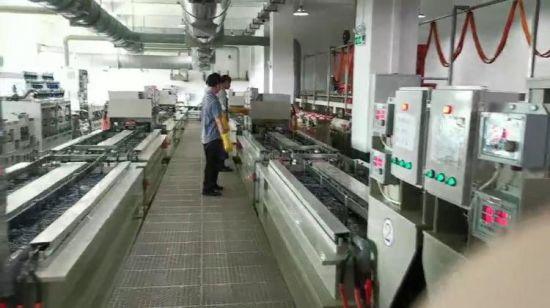 China PCB Gerber File Making, PCB and Bom List Layouting