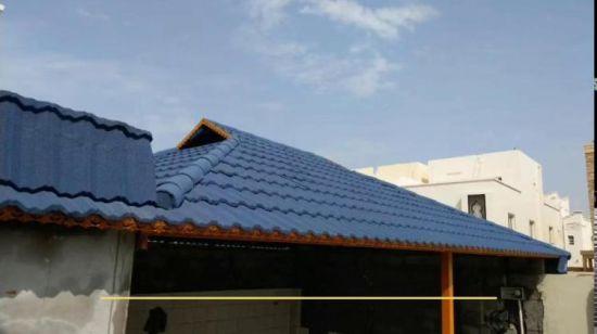 Building Materials Metal Roof Tile
