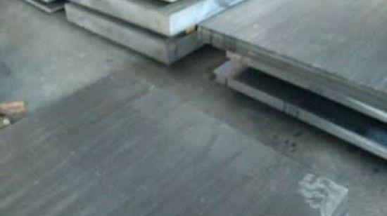 Алюминиевый бетон цена бетонные смеси и конструкции