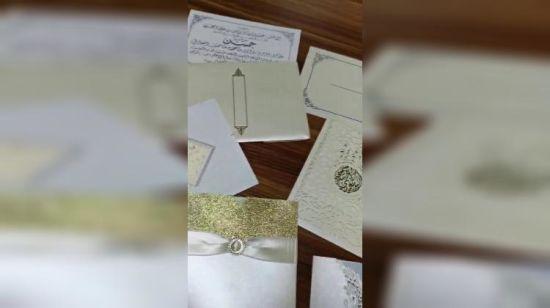 China Banquetes Personalizado Privado Tarjeta De Invitación