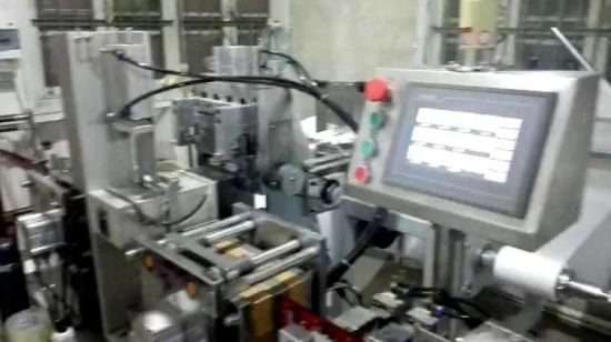 China 4 Side Seam Single Piece Wet Wipes Manufacturing Machine Cost