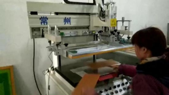 9a07309e7 China Cheap Screen Printing Machine Prices for Sale - China Semi-Automatic  Screen Printing Machine Video, Screen Printing Machine