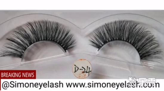10e0050c73e China 3D False Eyelashes Extensions Faux Mink Natural Lashes for Makeup  Artist - China Cosmetic, Eyelashes