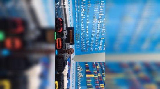 China Sumitomo 6189-7523 6918-3271 2p Automotive Connector ... on automotive wheels, automotive brakes, automotive hoses, automotive voltage regulator, cable harness, wire harness, automotive computer, automotive transmission, automotive alternator, automotive mounting brackets, car harness, automotive headlights, automotive starter, automotive gaskets, automotive switch, automotive ecu, automotive vacuum pump, automotive bumpers, automotive electrical, automotive coil,