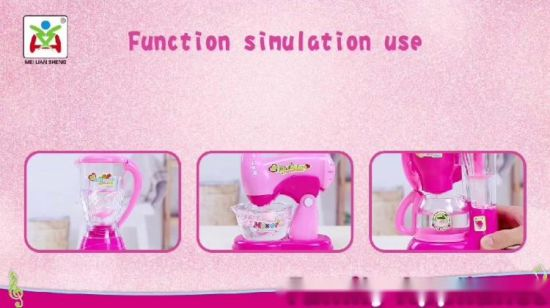 Les enfants à jouer Toy super marché jouet caisse enregistreuse (H3775117)