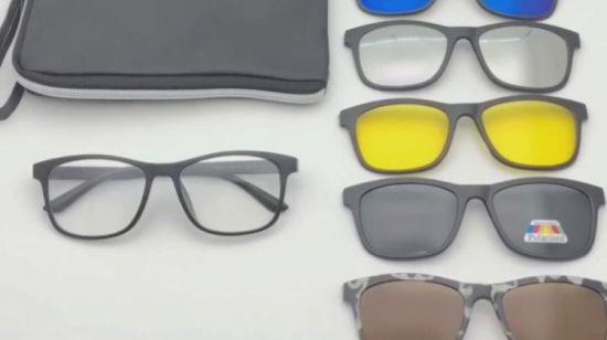 d3cd8de087 China 5 in 1 Magnetic Polarized UV400 Night Vison Clip on Sunglasses -  China Clip on Sunglasses