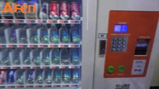 автоматы сигареты купить