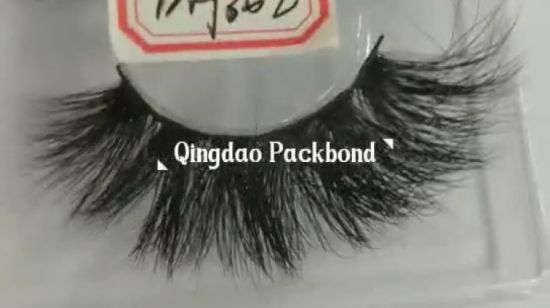 32560a3bf68 China Wholesale Customer-Made Own Brand 3 Pack 5 Pack Eyelashes Package - China  3 Pack 5 Pack Eyelashes Package, Lash Box