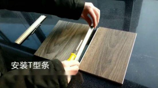 China Aluminum End Cap Flooring Profile