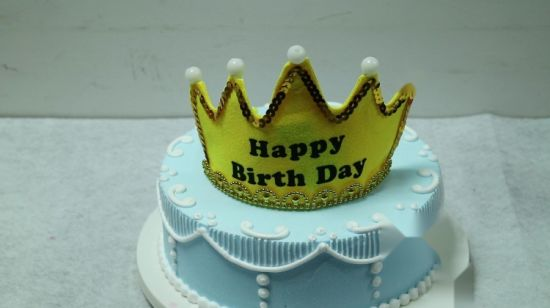 China OEM Happy Birthday Cake Party Decoration Cap