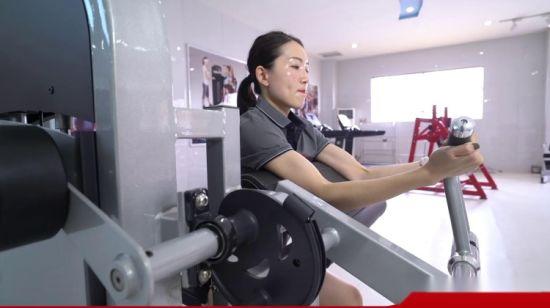 Chine Salle De Gym De Musculation Exercice De Remise En Forme De