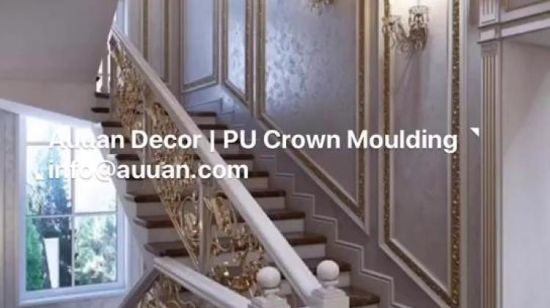 China 81088 Modern Cove Molding Lightweight Coving Moulding Profiles