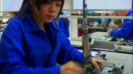 China Mikuni-Bn40I-Carb-R Mikuni-Bn40I-Carb-Carburetor-Sea