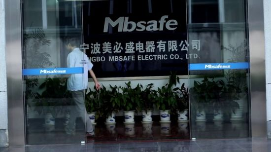 China mbs series automatic sliding door mbs china automatic