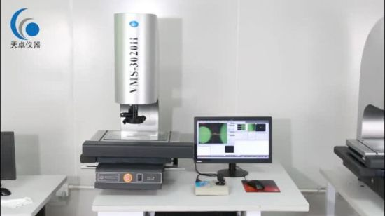 [Hot Item] Factory 20 Years R&D Experience Vision Measuring Machine for  Micro Component (VMS-H Series)