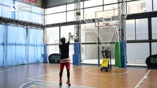 China Siboasi Basketball Shooting Training Machine (6829