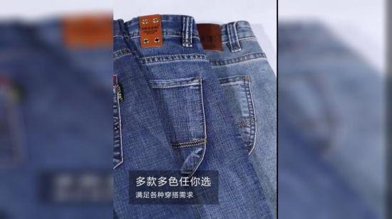 China Comercio Al Por Mayor Jeans Casual Jeans Pegado De Dos Tonos De La Mujer Con Bolsillo Comprar Pantalones Jeans En Es Made In China Com