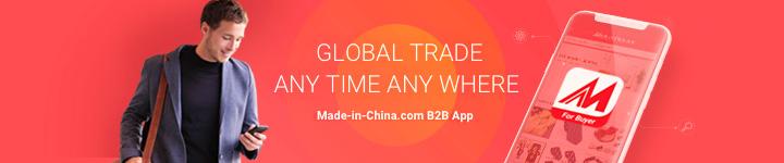 Made-in-China.com B2B Trade APP