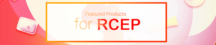 Featured Products for Rcep