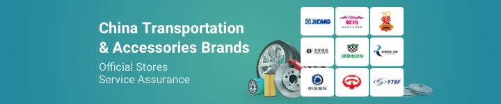 Transportation & Parts Brands