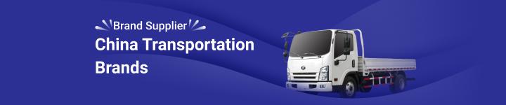 China Transportation Brands