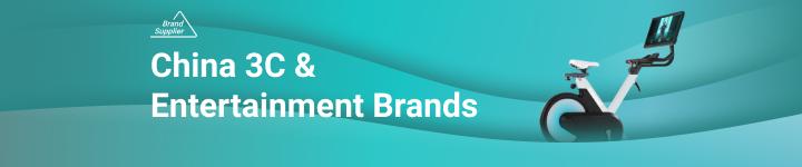 China 3C & Entertainment Brands