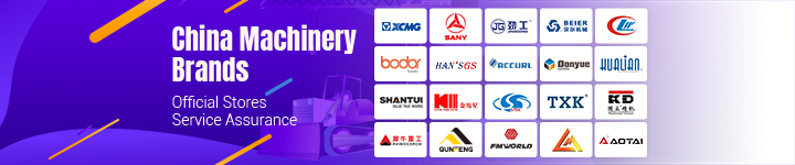 China Machinery Brands