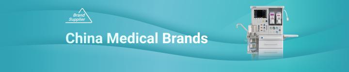 China Medical Brands