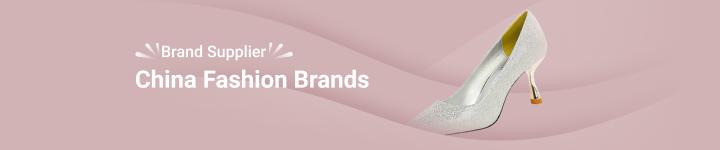 China Fashion Brands