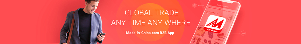 Made-in-China.com B2B Trade APP