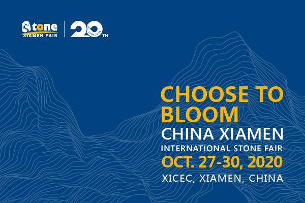 Xiamen International Stone Fair 2020