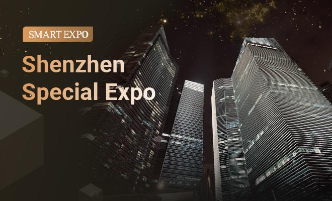 Shenzhen Special Expo