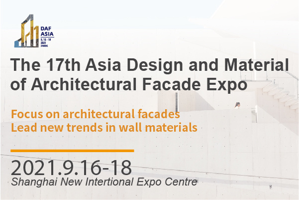 The 17th Asia Design and Material of Architectural Facade Expo
