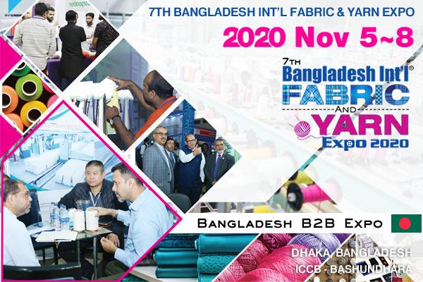 7th BIGFAB – Bangladesh Int'l Fabric & Yarn Expo 2020