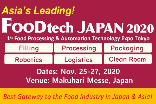 FOODtech JAPAN 2020