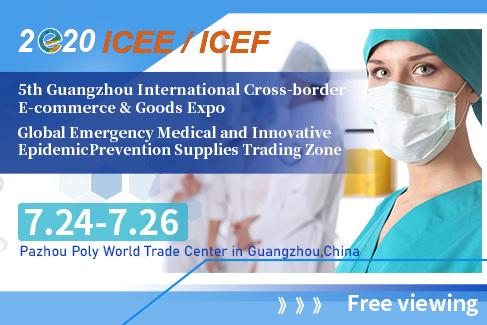 ICEE/ICEF 2020