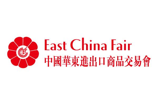 The 30th East China Fair(2020) Shanghai