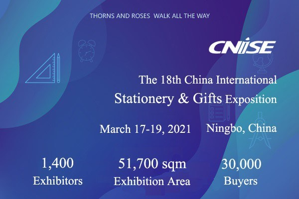 The 18th China International Stationery & Gifts Exposition