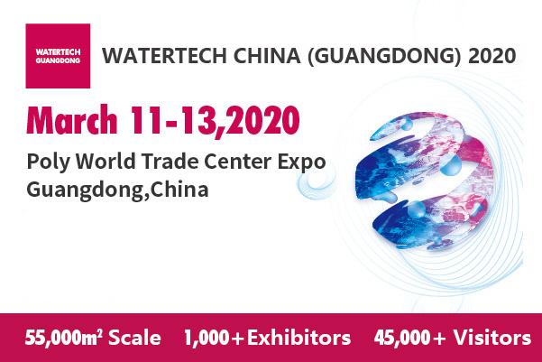 AQUATECH CHINA (GUANGDONG) 2020