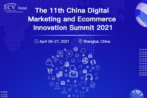 The 11th China Digital Marketing and Ecommerce Innovation Summit 2021