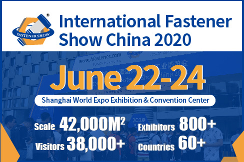 International Fastener Show China 2020