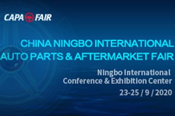 China Ningbo International Auto Parts & aftermarket Fair