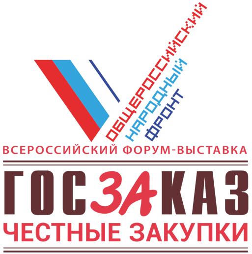 GOSZAKAZ - For Transparent Public Procurement 2021
