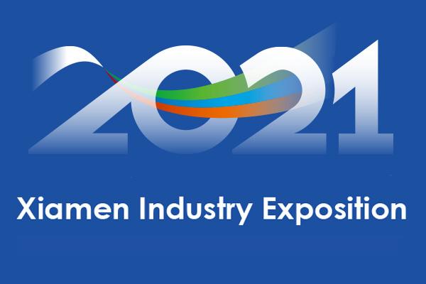 2021 Xiamen Industrial Exposition