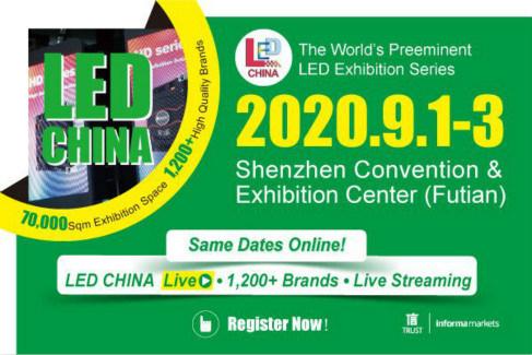 LED CHINA 2020·Shenzhen