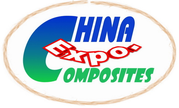 China Composites Expo (CCExpo) 2021