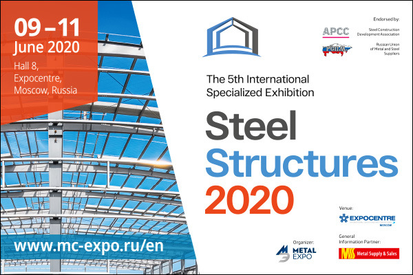 SteelStructures'2020, the 5th International Industrial Exhibition
