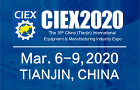 The 16th  China (Tianjin)  International Equipment & Manufacturing Industry Expo